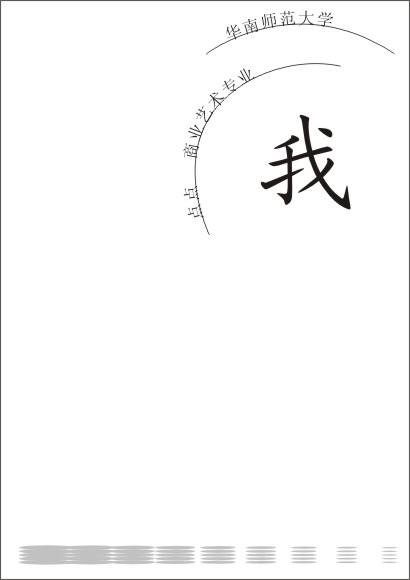 简历封面/七月推荐:简历封面下载(12张)_简历封面_范文先生...