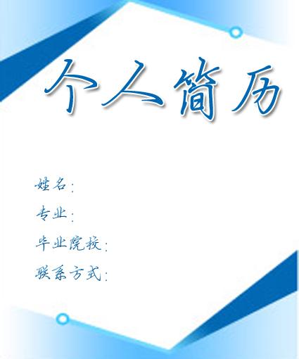 鼠字中文字体设计